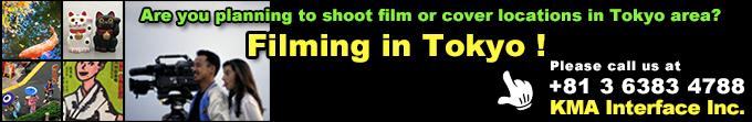 filming-in-tokyo-banner